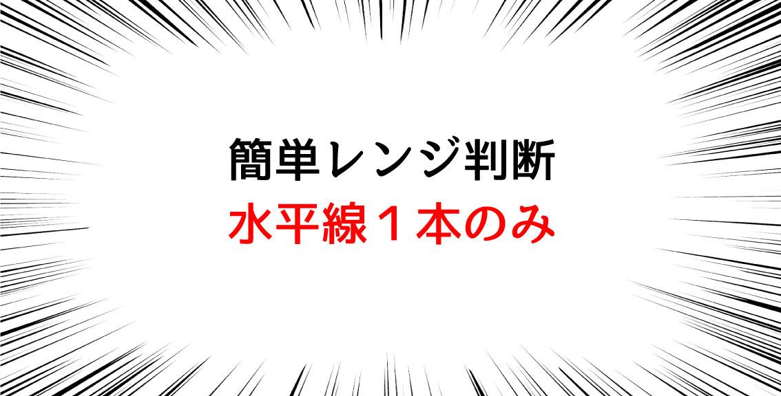 f:id:gupio317:20201124150110j:plain