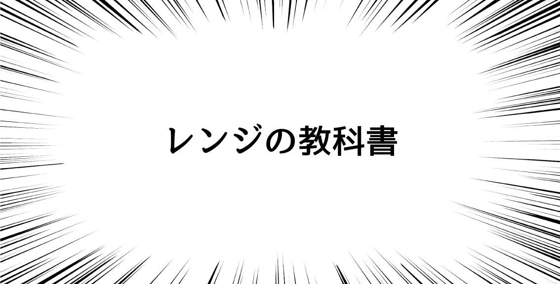f:id:gupio317:20201124150308j:plain