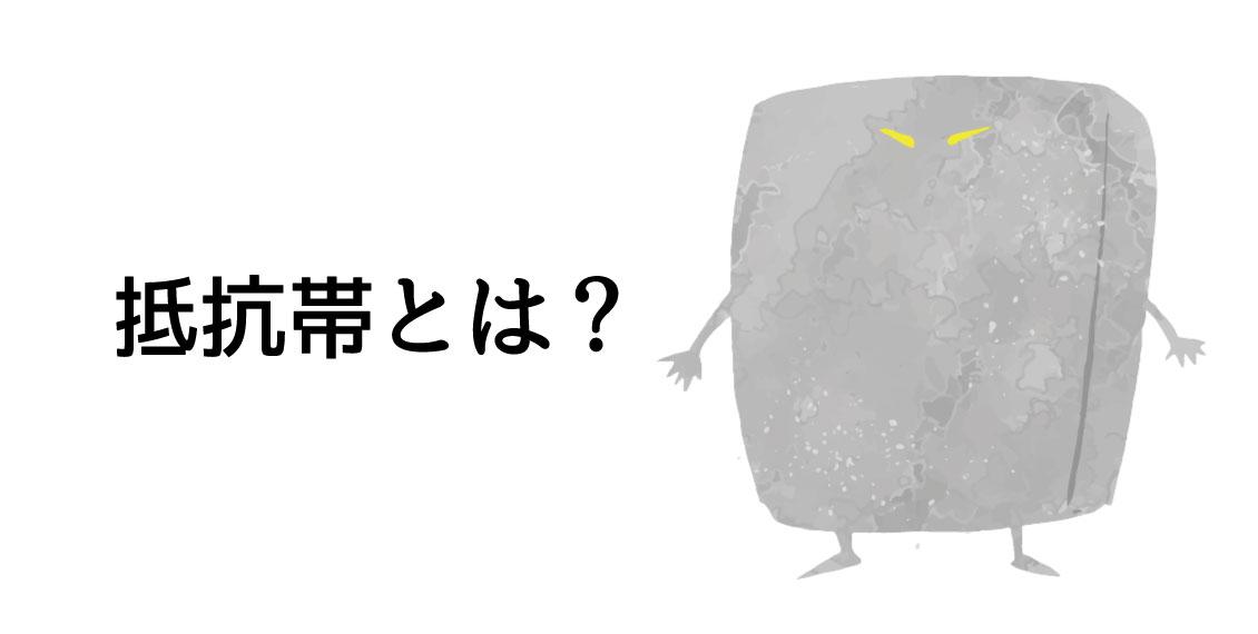 f:id:gupio317:20201229035424j:plain