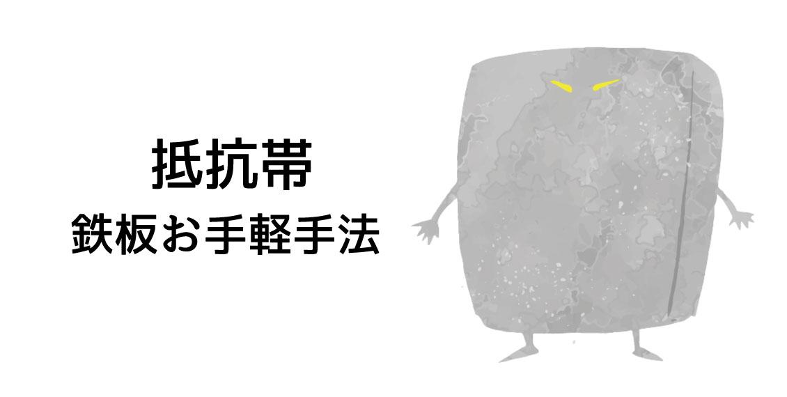f:id:gupio317:20201229042450j:plain