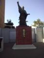 函館・坂本龍馬像