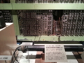 真空管式計数型電子計算機FUJIC