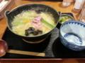談合坂SA・野菜たっぷりほうとう