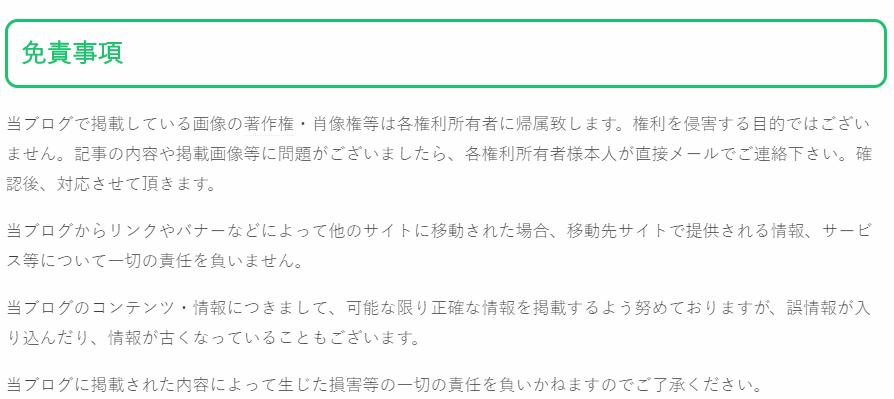 f:id:guraburukouryakusinannjo:20181024112609p:plain