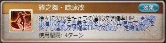 f:id:guraburukouryakusinannjo:20181120110243p:plain
