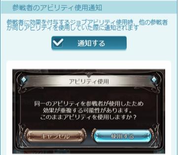 f:id:guraburukouryakusinannjo:20181206040406p:plain