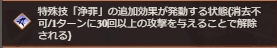 f:id:guraburukouryakusinannjo:20181221183248p:plain