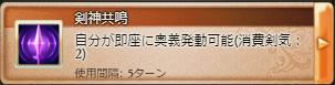 f:id:guraburukouryakusinannjo:20190210074626p:plain