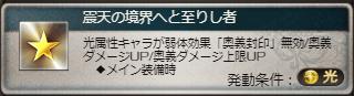 f:id:guraburukouryakusinannjo:20190213155652p:plain