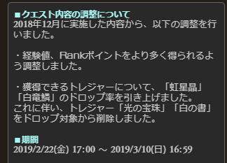 f:id:guraburukouryakusinannjo:20190222223449p:plain