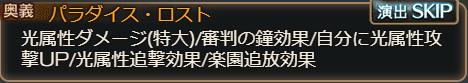 f:id:guraburukouryakusinannjo:20190308123423p:plain