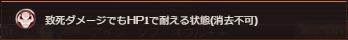 f:id:guraburukouryakusinannjo:20190308133652p:plain