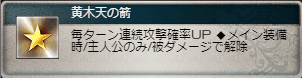 f:id:guraburukouryakusinannjo:20190324073714p:plain