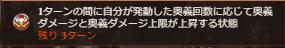 f:id:guraburukouryakusinannjo:20190403232748p:plain