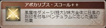 f:id:guraburukouryakusinannjo:20190414174643p:plain