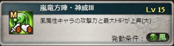 f:id:guraburukouryakusinannjo:20190414175340p:plain