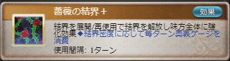 f:id:guraburukouryakusinannjo:20190417180232p:plain