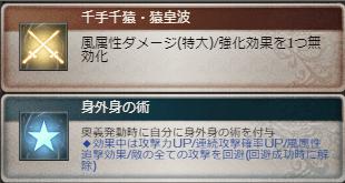 f:id:guraburukouryakusinannjo:20190419120046p:plain