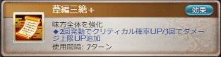 f:id:guraburukouryakusinannjo:20190419120948p:plain