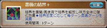 f:id:guraburukouryakusinannjo:20190420141215p:plain