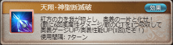 f:id:guraburukouryakusinannjo:20190421195852p:plain
