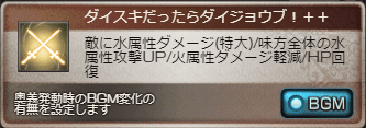 f:id:guraburukouryakusinannjo:20190426074337p:plain