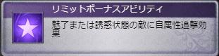 f:id:guraburukouryakusinannjo:20190516204658p:plain