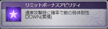 f:id:guraburukouryakusinannjo:20190521201556p:plain