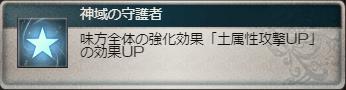 f:id:guraburukouryakusinannjo:20190522122017p:plain