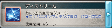 f:id:guraburukouryakusinannjo:20190528044408p:plain