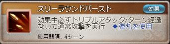 f:id:guraburukouryakusinannjo:20190529075211p:plain