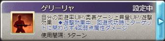 f:id:guraburukouryakusinannjo:20190529085125p:plain