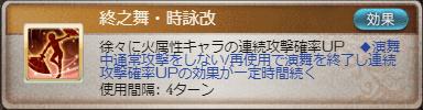 f:id:guraburukouryakusinannjo:20190608202348p:plain