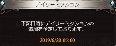 f:id:guraburukouryakusinannjo:20190614191106p:plain