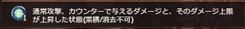 f:id:guraburukouryakusinannjo:20190626065437p:plain