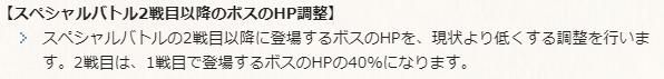 f:id:guraburukouryakusinannjo:20190701145217p:plain