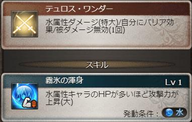 f:id:guraburukouryakusinannjo:20190701153527p:plain