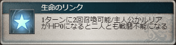 f:id:guraburukouryakusinannjo:20190710103858p:plain