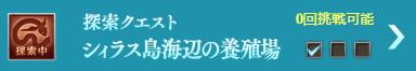 f:id:guraburukouryakusinannjo:20190804192250p:plain