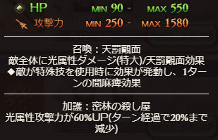 f:id:guraburukouryakusinannjo:20190804204832p:plain