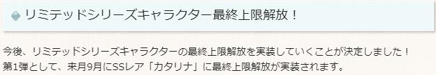 f:id:guraburukouryakusinannjo:20190808193654p:plain