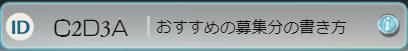 f:id:guraburukouryakusinannjo:20190915212635p:plain