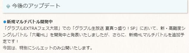 f:id:guraburukouryakusinannjo:20191001165840p:plain