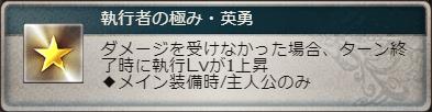 f:id:guraburukouryakusinannjo:20191023184700p:plain