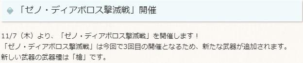 f:id:guraburukouryakusinannjo:20191101135224p:plain