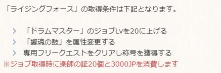 f:id:guraburukouryakusinannjo:20191101165837p:plain