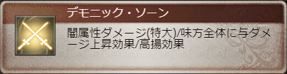 f:id:guraburukouryakusinannjo:20191107174744p:plain