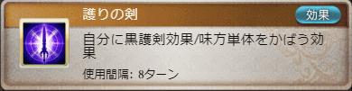 f:id:guraburukouryakusinannjo:20191114193503p:plain