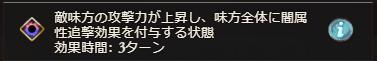 f:id:guraburukouryakusinannjo:20191118121146p:plain