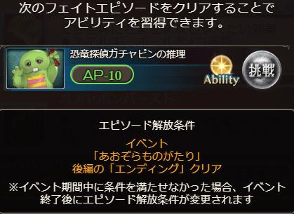 f:id:guraburukouryakusinannjo:20191208153046p:plain